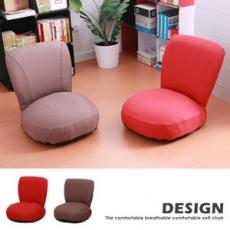 806011-002 DESIGN造型和室椅(紅色)