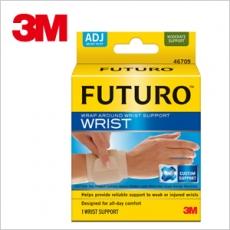 【3M】FUTURO 護腕(可調式)