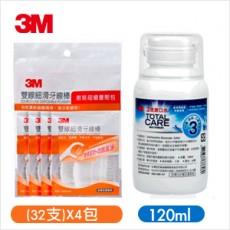 【3M】双线细滑牙线棒散装超值量贩包(32支X4包)+3M漱口水(120ml)