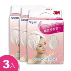 【3M】纤柔快干头巾(3入)