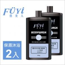 【俏美人】 长效保湿天然沐浴精500g  2入/组