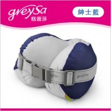 【GreySa格蕾莎】旅行颈枕 / U型 / U形 / 护颈 / 车用-绅士蓝