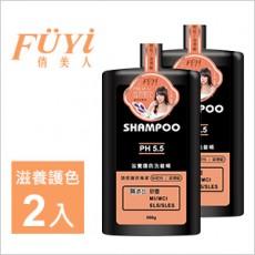 【俏美人】 滋养护色洗发精500g 2入/组