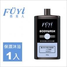 特惠【俏美人】 长效保湿天然沐浴精500g 1瓶