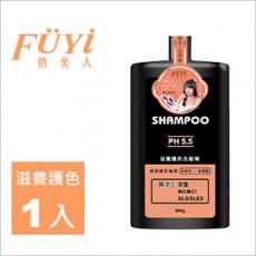 特惠【俏美人】 滋养护色洗发精500g 1瓶