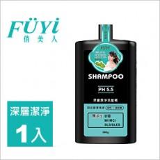 特惠【俏美人】 深层洁净洗发精500g 1瓶