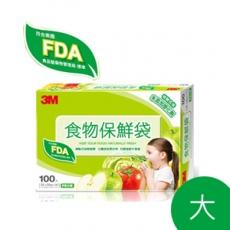 【3M】 FB-231食物保鮮袋(大)100入盒裝