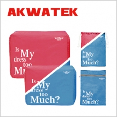 旅行收納袋四件組(AK-08007)