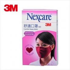 【3M】 Nexcare 舒適口罩M(成人款-棗紅)