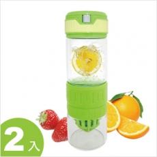 【AKWATEK】3in1多功能玻璃檸檬瓶(榨汁/磨汁/泡茶) 2入組