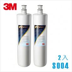 【3M】極淨便捷系列S004淨水器專用替換濾心-2入