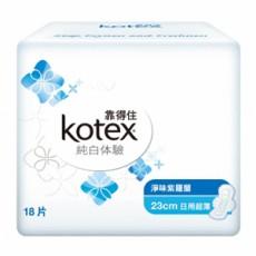 《靠得住》純白体驗淨味紫羅蘭日用超薄衛生棉23cm(18片x8包/箱)