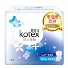 《靠得住》純白體驗Super超吸洞衛生棉-夜用超薄28cm(13片x8包/箱)