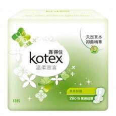 《靠得住》溫柔宣言草本抑菌衛生棉-夜用超薄28cm(13片x8包/箱)