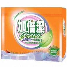【加倍潔】尤加利濃縮制菌洗衣粉(1.5kgx6盒/箱)