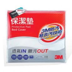 【3M】Filtrete保潔墊-平單式雙人床包
