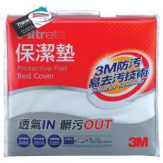 【3M】Filtrete保潔墊-平單式雙人加大床包