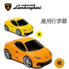 Ridaz 跑車行李箱 Lamborghini Huracan - (2色可選)