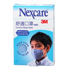 【3M】 Nexcare 舒適口罩兒童型-淺藍
