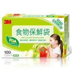 【3M】 FB121食物保鮮袋(小)100入盒裝