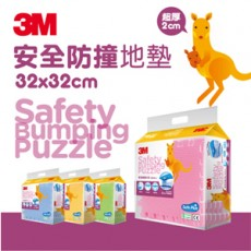 【3M】Safe+ 寶貝安全防撞巧拼地墊(粉色/32x32cm 6片/包)4包組