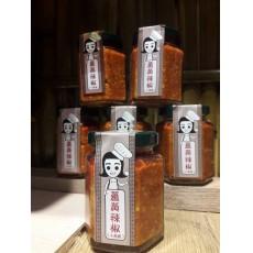 薑黃辣椒150g