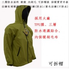 【LEETEX】 三層專利戶外防風軟殼防水保暖機能外套