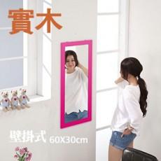 松木 壁掛鏡35x60cm 桃紅色