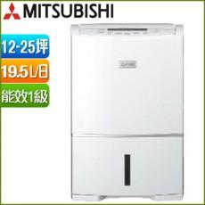 【MITSUBISHI】三菱 日本原裝19.5L/日 除濕機 MJ-E195HM-TW