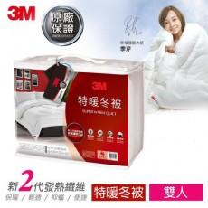 【3M】特暖冬被-新2代發熱纖維-雙人 NZ500 6X7