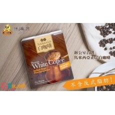 【馬廣濟】杏仁麥片(38g/1包)X南洋白咖啡(25g/1包),可混搭60包/6盒
