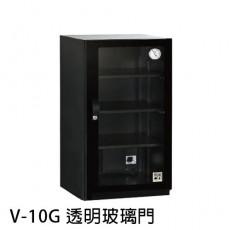 【收藏家】 電子防潮箱 V-10G
