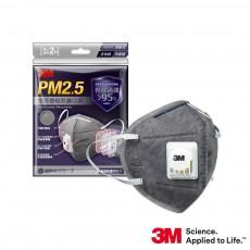 【3M】9041V/PM2.5空污微粒防護口罩活性碳帶閥2入