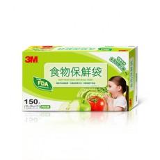 【3M】食物保鮮袋(中-150入盒裝)