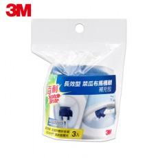 【3M】長效菜瓜布馬桶刷補充包-3入
