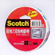 【3M】116超強雙面泡棉(18mm)