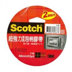【3M】116超強雙面泡棉(48mm)