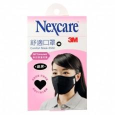 【3M】舒適口罩(M-黑)