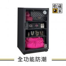 【收藏家】 電子防潮箱 AX-96
