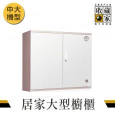 【收藏家】 電子防潮箱 AXH-580M