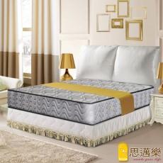 【smile思邁樂】黃金睡眠五段式3D立體透氣網獨立筒床墊3.5X6.2尺(單人加大)860169