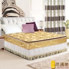【smile思邁樂】黃金睡眠五段式竹炭紗正三線乳膠獨立筒床墊6X6.2尺(雙人加大)860165