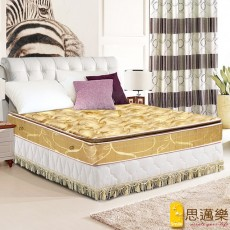 【smile思邁樂】黃金睡眠五段式竹炭紗正四線乳膠+竹炭記憶棉獨立筒床墊5X6.2尺(雙人)860161