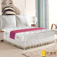 【smile思邁樂】黃金睡眠五段式正三線乳膠獨立筒床墊6X6.2尺(雙人加大)860159
