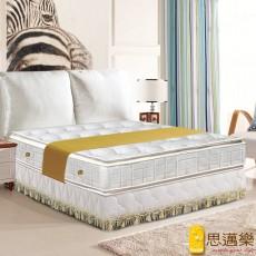 【smile思邁樂】黃金睡眠五段式正四線乳膠+記憶棉獨立筒床墊3.5X6.2尺(單人加大)860154