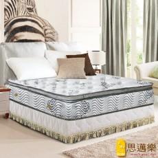 【smile思邁樂】黃金睡眠五段式舒柔布正三線乳膠獨立筒床墊6X6.2尺(雙人加大)860153