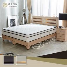 【藤原傢俬】加高床底兩件式房間組(3層收納床頭+3分加高床底)G1033