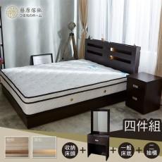 【藤原傢俬】3層收納床頭四件式房間組(3層收納床頭+3分床底+2抽櫃+化妝台)G1028