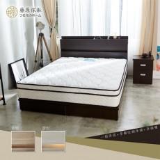 【藤原傢俬】三件式房間組(2層收納床頭+3分床底+2抽櫃)G1025