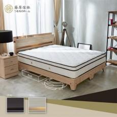 【藤原傢俬】加高床底兩件式房間組(2層收納床頭+3分加高床底)G1033
